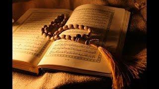 Her Gün 100 Defa Okuyana Ummadığı Yerden Rızık Gönderilir | Kayıp Dualar