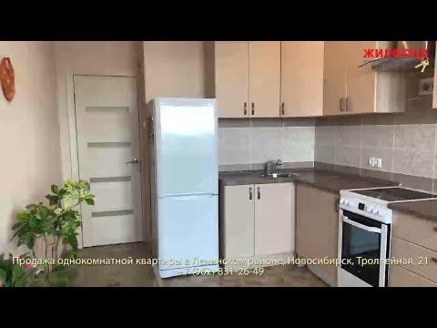 Однокомнатная квартира в Ленинском районе Новосибирска, улица Троллейная, 21. Жилфонд