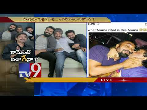 RGV comments on SS Rajamouli with Jr NTR and Ram Charan photo - TV9