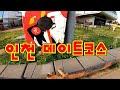 인천에서 꼭 해야할 11가지ㅣ인천여행 vlog korea travel video - YouTube