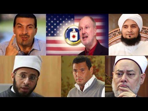 شبكة سرية للمخابرات الأمريكية: علي جمعة.. عمرو خالد.. الحبيب الجفري.. إسلام البحيري.. ياسر برهامي