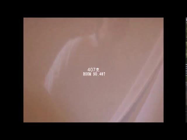 407호 Room No. 407