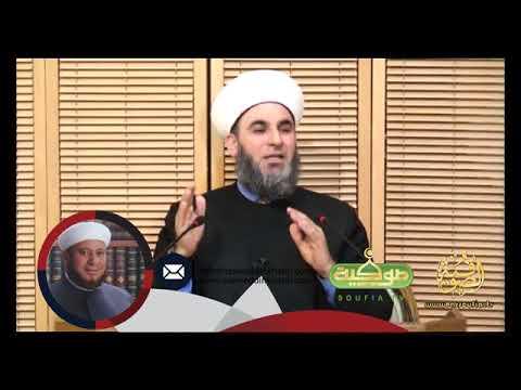 التدبر والبيان لآيات الفرقان الدكتور رياض بازو ح4