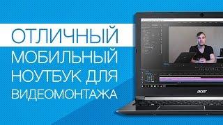 обзор НОУТБУК ACER ASPIRE 7 A715-72G  из магазина sulpak
