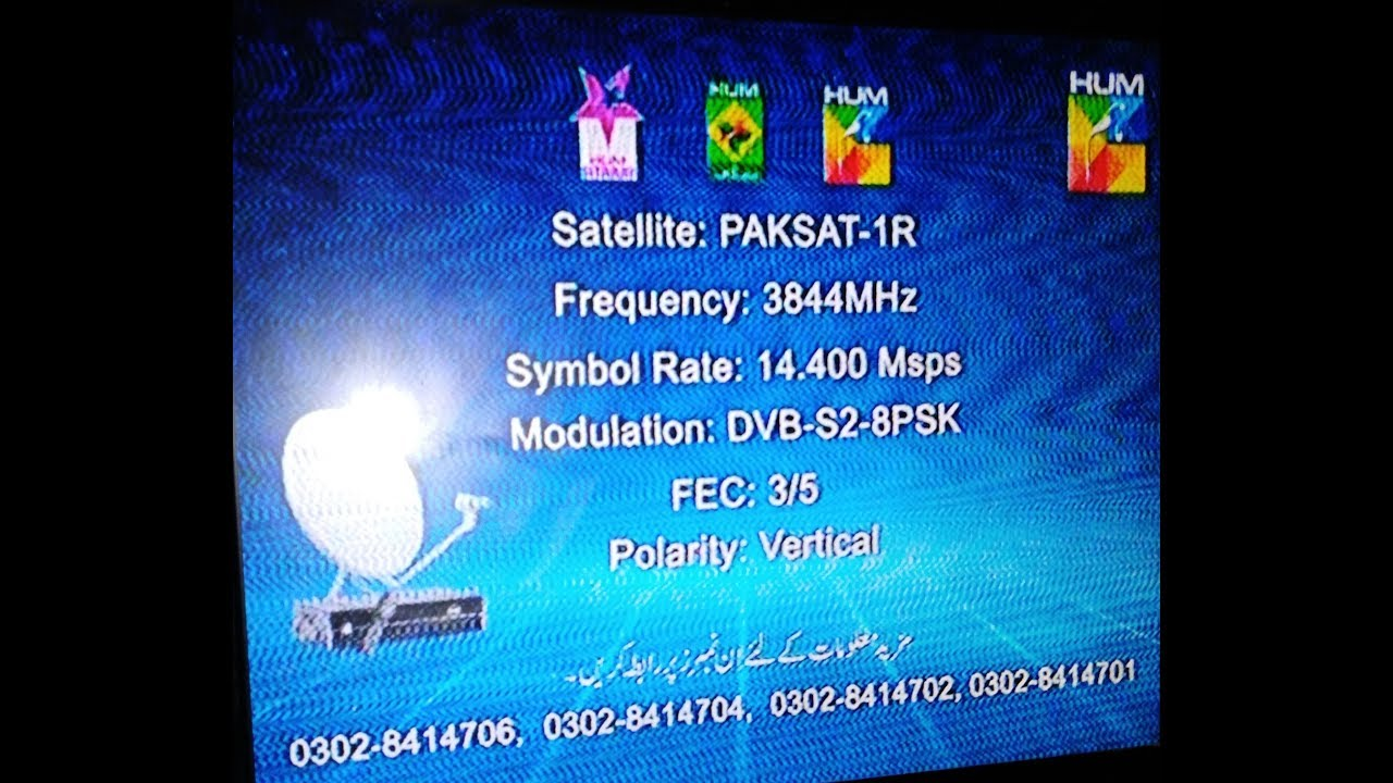 Hum Tv New Satlite Update and New Frequency hum Network 2018 Add On Paksat  1R 38°E