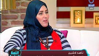 بالفيديو.. أول سيدة «عمدة» بالشرقية: أرغب في تغيير المنظور الذكوري للمنصب