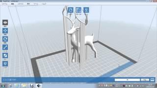 FLASHFORGEフラッシュフォージ 3Dプリンター 溶解サポート材の設定について