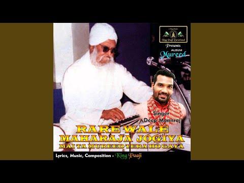 Rare Wale Maharaja Jogiya Mai Ta Mureed Tera Ho Gaya