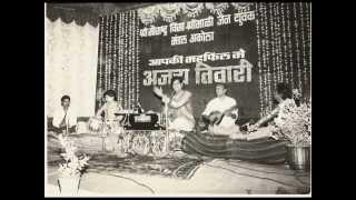 Chahe Krishna Kaho Ya Ram