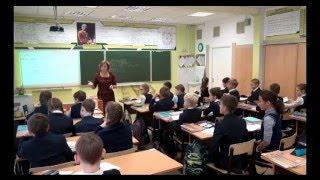 Урок математики 5 класс
