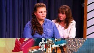 Мужское / Женское - Детки XXL. Выпуск от22.09.2017