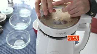 영양왕 요리시연1
