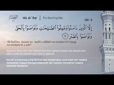 Quran Juz' 30 - Juz Amma - Recited by Mishari Rashid Alafasy (English, Indonesian translation) Mp3