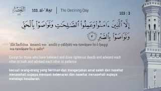 Video Quran Juz' 30 - Juz Amma - Recited by Mishari Rashid Alafasy (English, Indonesian translation) download MP3, 3GP, MP4, WEBM, AVI, FLV November 2018