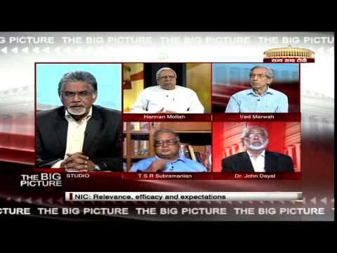 The Big Picture - National Integration Council: Relevance, efficacy and expectations