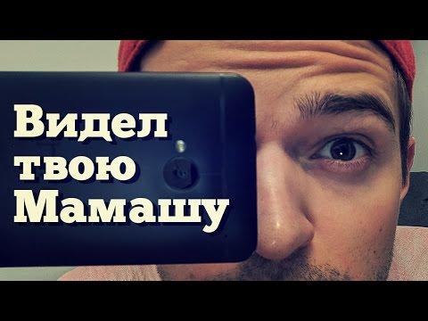 Как сделать скрытую камеру из телефона в домашних условиях видео