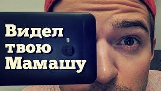 видео Делаем веб-камеру из телефона Андроид