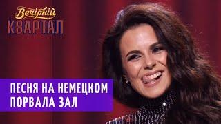 Скачать Певица года NK Настя Каменских в гостях у Новогоднего Вечернего Квартала 2019