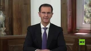 الأسد: اختيار الشعب لي شرف عظيم وسنتمكن من هزيمة كل أعدائنا