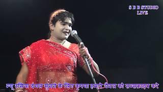 Rasiya  Dangal Charbagh Colony Girdharpur Nath Gopal and CP Sharma Santosh Part 4