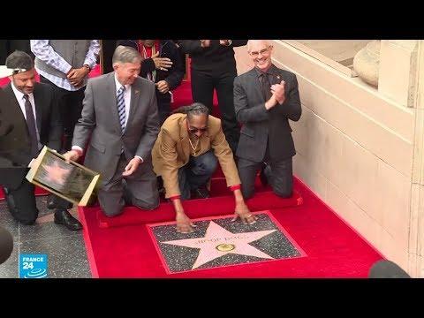 مغني الراب الأمريكي سنوب دوغ يحظى بنجمة على جادة المشاهير في هوليوود  - نشر قبل 5 ساعة