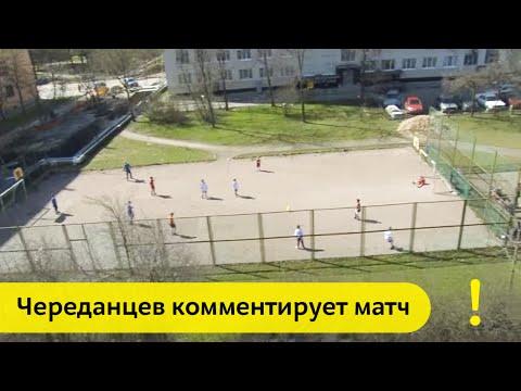 Черданцев. Расширенная версия