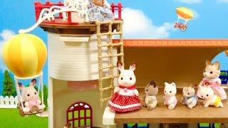 シルバニアファミリー お家 星空の見える灯台のお家 / Sylvanian Families Starry Point Lighthouse thumbnail