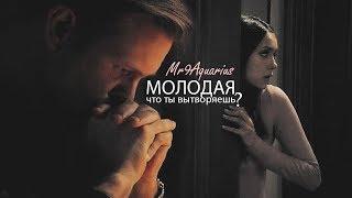 Елена и Аларик/Дженна - Молодая