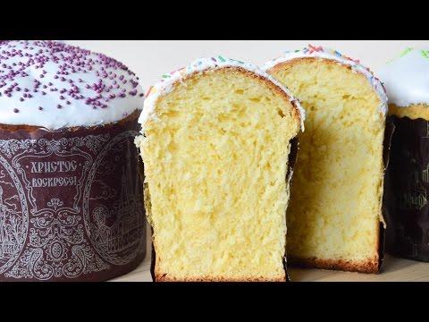 Сливочный кулич Нежность ☆ Creamy panettone