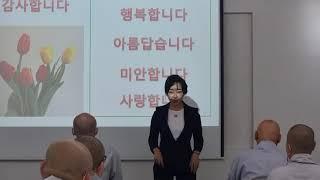 pd스피치 저자 이현정 박사의 한국문화연수원 cs교육