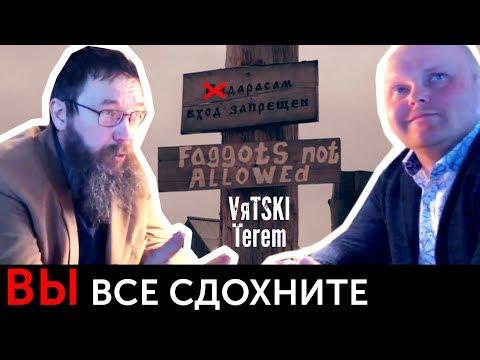 ГЕРМАН СТЕРЛИГОВ 2019.