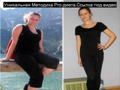 Как похудеть на 10 кг в домашних условиях без возврата веса