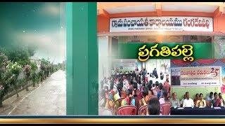 Success Story of Warangal