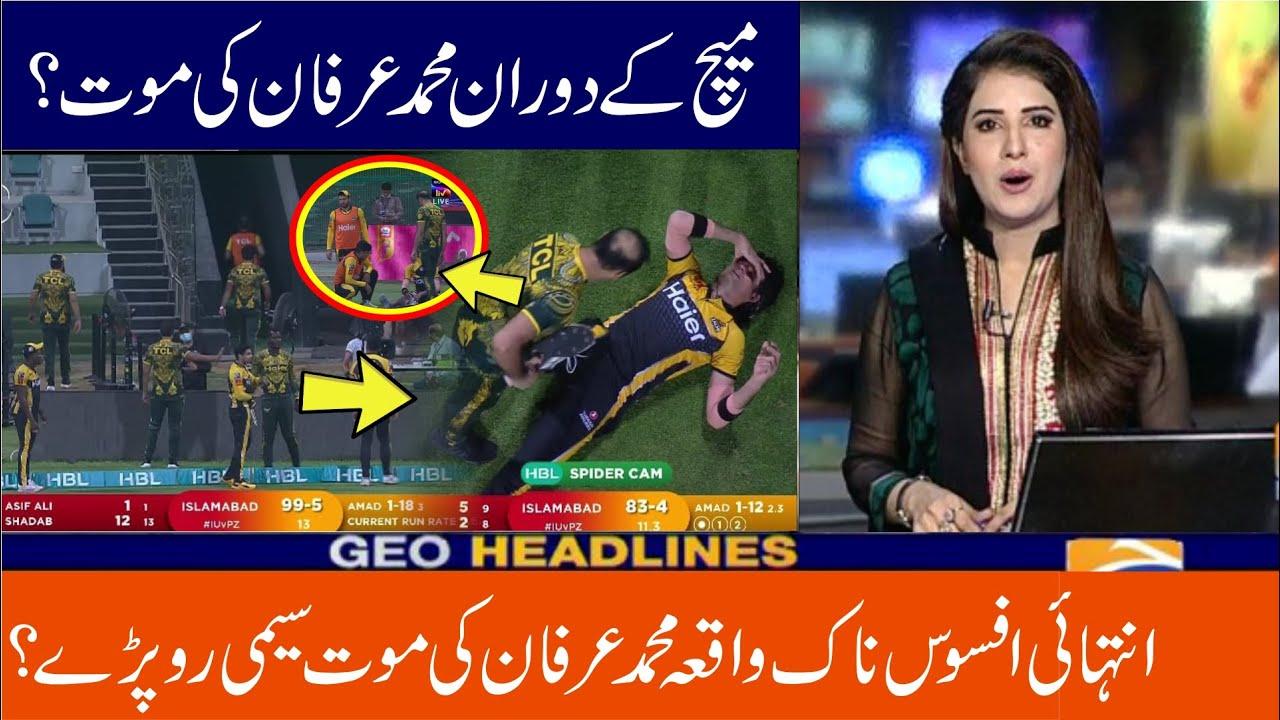 Peshawar zalmi beat to islamabad united || Bad news about muhammad irfan.