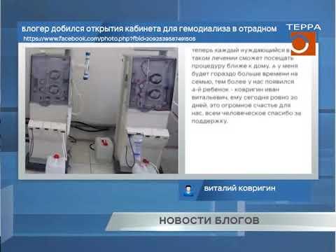 Новости блогов. Эфир передачи от 14.02.2019