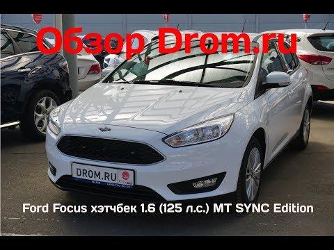Ford Focus хэтчбек 2018 1.6 (125 л.с.) МT SYNC Edition - видеообзор