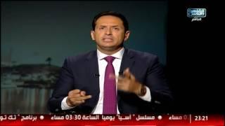 تعليق الإعلامى أحمد سالم على  حوادث الطعن ..إحذروا الئاب المنفردة