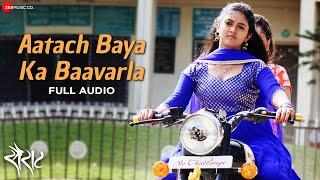 Aatach Baya Ka Baavarla - Full Audio Song | Sairat | Nagraj Manjule | Ajay Atul | Shreya Ghoshal