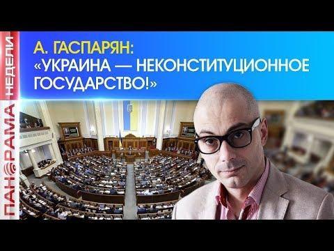 Губительные ошибки Украины