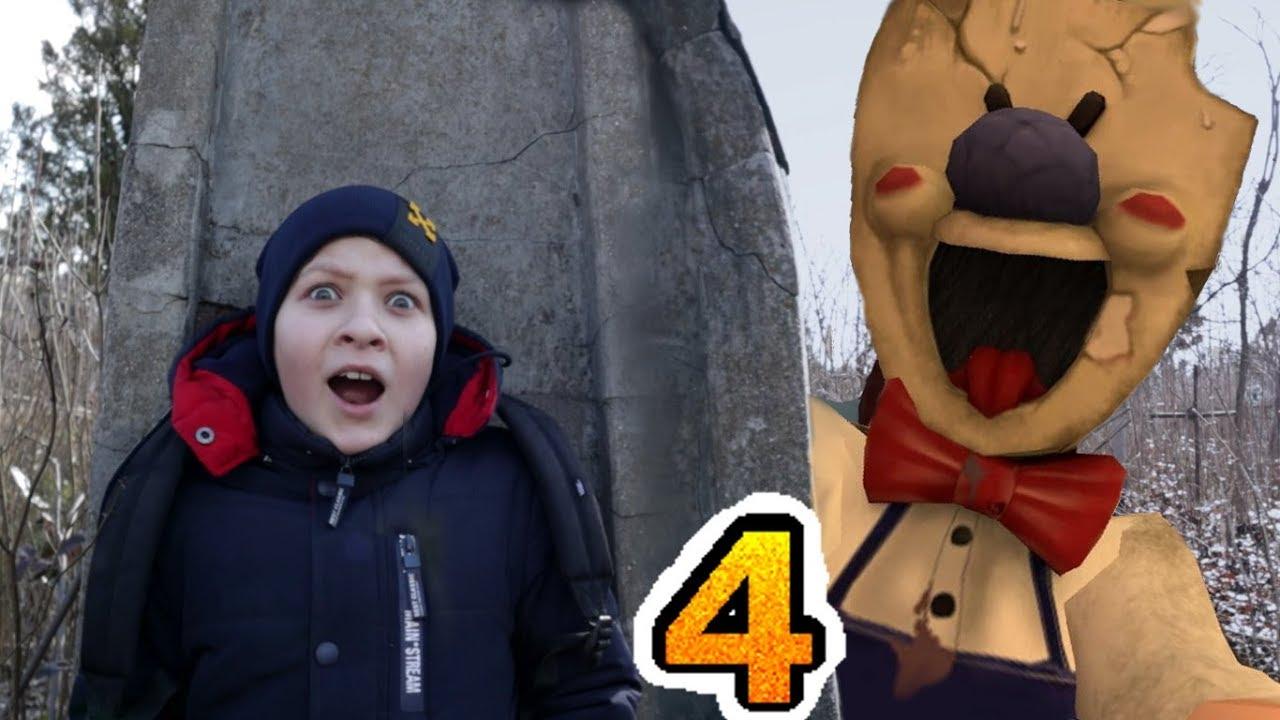 Тима следит за Мороженщиком на КЛАДБИЩЕ в реальной жизни! 4 серия Ice Scream in real life!