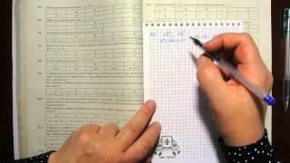 Тема 8. Цілі рівняння. Приклади розв'язування задач 1. ЗНО з математики