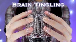 ASMR 脳がゾクゾク..😴Brain Tingling Mic Brushing, Touching, Crinkles [Plastic Wrap] No Talking