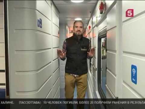 Между Москвой и Берлином запустили новый скоростной поезд «Стриж»