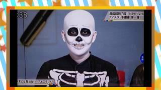 チャンネル登録お願いします! 【関連動画】 ・放送事故! 岡本夏生が生...