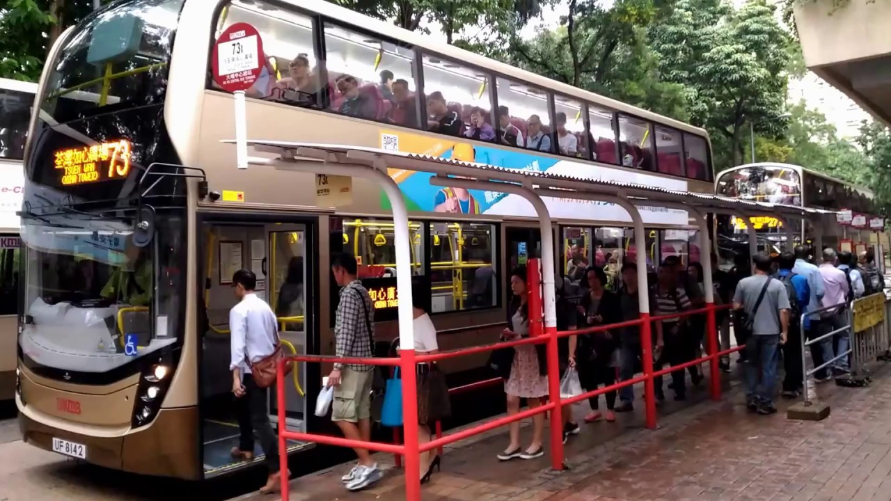 巴士迷: KMB九巴73X巴士在大埔大埔中心天天出發為市民服務 ( 想看更多影片記得訂閱) Hong Kong Bus - YouTube