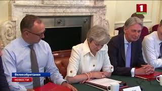 Британское правительство согласовало план Брексита