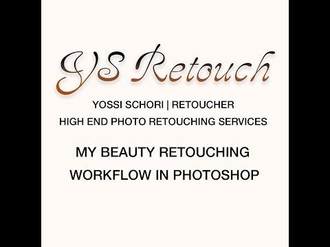 My Beauty Retouching Workflow 2018 HD   תהליך עיבוד תמונה בפוטושופ