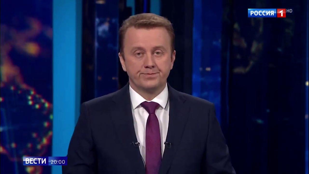 «Вести Москва» о рейдерском захвате...