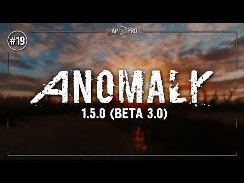 S.T.A.L.K.E.R.: Anomaly 1.5.0 (Beta 3.0) ⭕ Stream #19