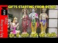 GIFTS WHOLESALE MARKET (GODDESS STATUE,AT UNBELIEVABLE PRICES) (SCENERIES & MUCH MORE )